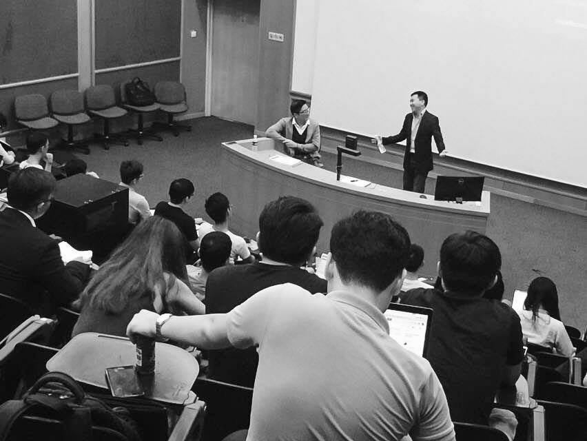 TrackRecord-NUS Investment Society Talk